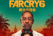 Photo of After a whole Day of Speculations, Ubisoft Confirms Iconic Actor Giancarlo Esposito as the Antagonist of Far Cry 6