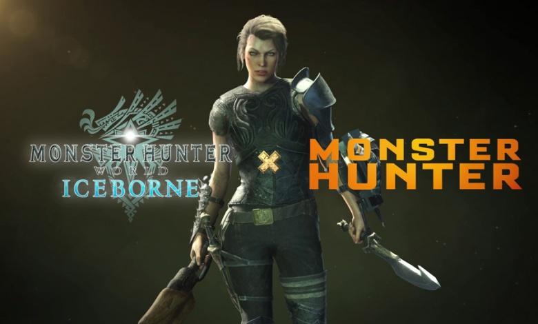 Monster Hunter World x Artemis